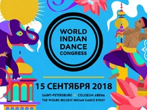 World Indian Dance Congress